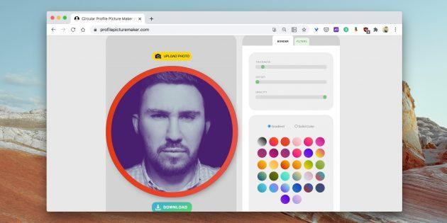 Как сделать круглый аватар в Clubhouse с помощью Profile Picture Maker