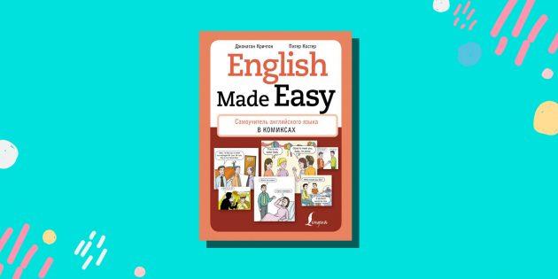 Книги для изучения английского: «English Made Easy. Самоучитель английского языка в комиксах», Джонатан Кричтон