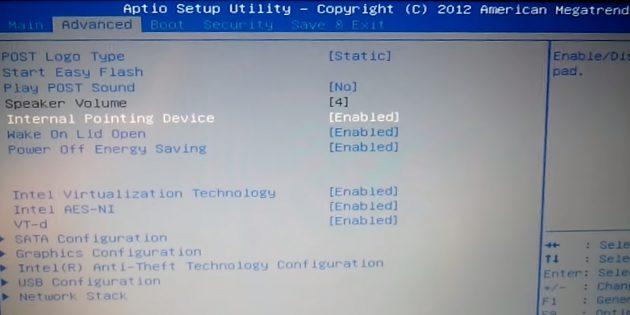 Не работает тачпад на ноутбуке: Проверьте настройки BIOS