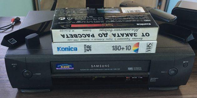 Оцифровка видеокассеты: типичный видеоплеер начала 2000-х