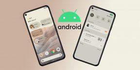 В Сети появилась дата анонса операционной системы Android 12