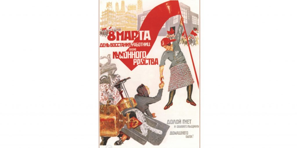 Международный женский день был важной частью пропаганды нового образа советской женщины