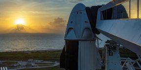 SpaceX Илона Маска анонсировала первую в мире коммерческую миссию с туристами на борту