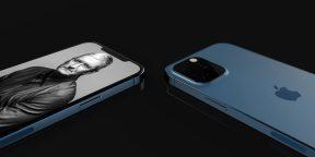 Уменьшенная чёлка, Always-on Display и 120 Гц: инсайдеры раскрыли главные особенности iPhone 13