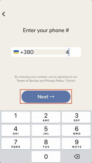 Как зарегистрироваться в Clubhouse: введите свой номер телефона