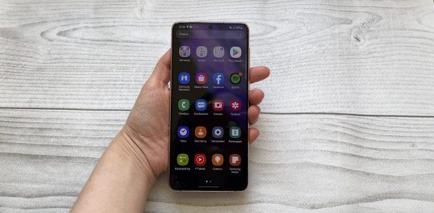 Samsung Galaxy S21+ 5G в цвете «фиолетовый фантом»