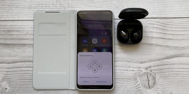 Samsung Galaxy Buds Pro: подключение