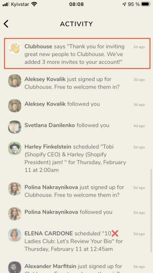 Посмотрите уведомление о новых доступных инвайтах в Clubhouse