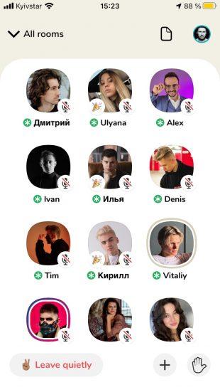 Як набрати передплатників в Clubhouse: приклади вдалих аватарів