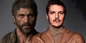 «Главный доставщик детей»: как в Сети отреагировали на выбор Паскаля и Рэмси для The Last Of Us