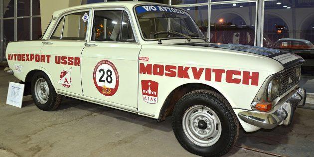 Автомобиль «москвич» — участник ралли