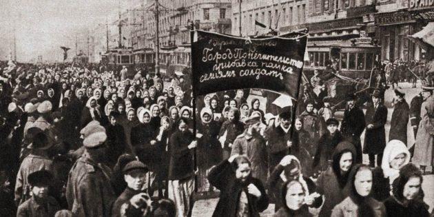 Женская манифестация в Петрограде 23февраля (8марта) 1917года