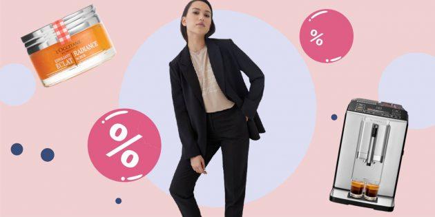 Промокоды дня: скидки от Zarina, «Яндекс.Маркет Покупки» и L'Occitane