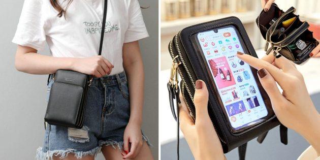 Необычная сумка для телефона