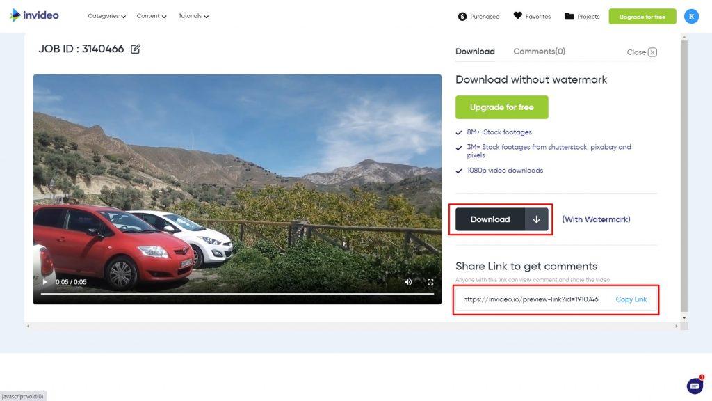Как обрезать видео онлайн бесплатно: нажмите Download and Share («Загрузить и поделиться») и выберите нужное качество