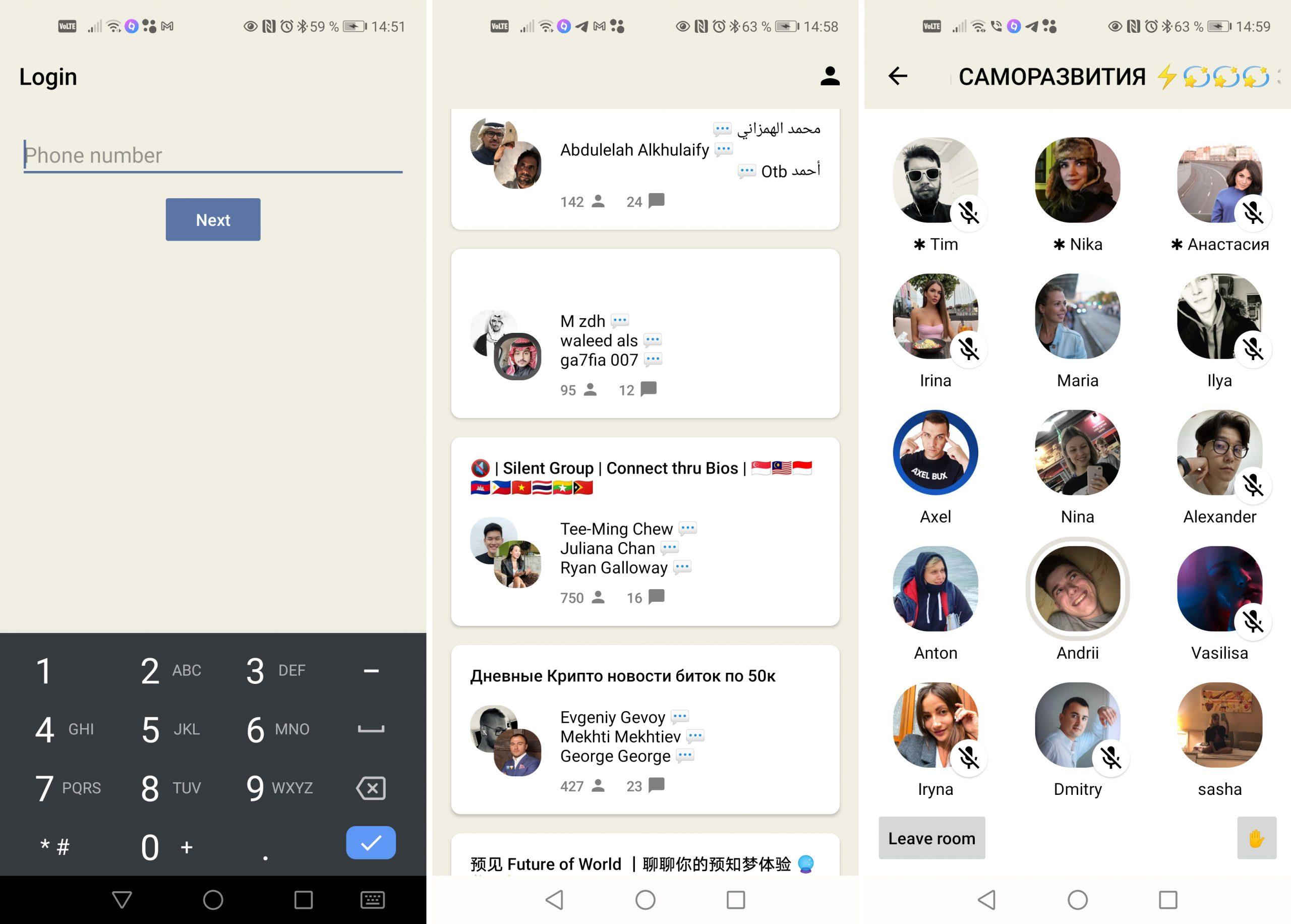 Появилась неофициальная версия Clubhouse для Android