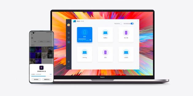 Xiaomi представила обновлённые RedmiBook Pro