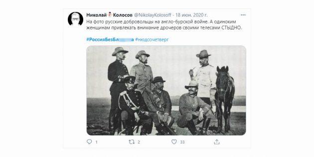 «Нюдсочетверг» нравится не всем, и в ответ на откровенные фото появляются морализаторские посты