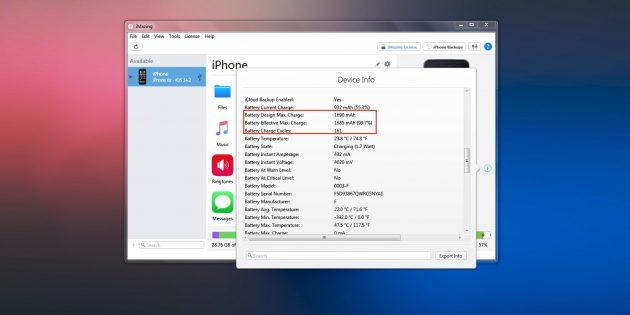 Состояние аккумулятора iPhone: кликните значок «i» рядом с изображением устройства