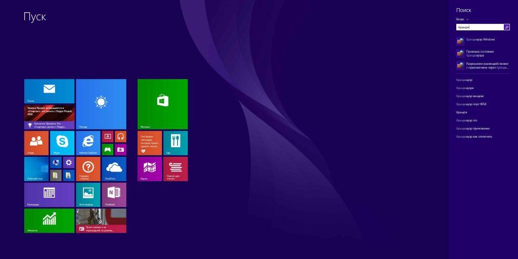 Как отключить брандмауэр в Windows 8: нажмите «Пуск» и начните набирать «Брандмауэр Windows»
