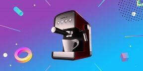 Выгодно: отличная кофеварка Polaris со скидкой 2 724 рубля