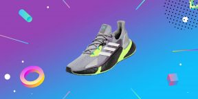 Выгодно: мужские беговые кроссовки Adidas со скидкой 35%