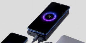 Цена дня: пауэрбанк Xiaomi с беспроводной зарядкой за 1284 рубля