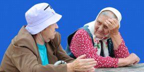 10 привычек наших бабушек, которые не стоит перенимать