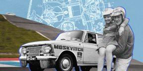 Как с помощью хитрости советский «москвич» побеждал в европейских автогонках