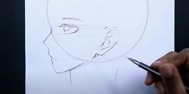 Прорисуйте очертания уха внутри