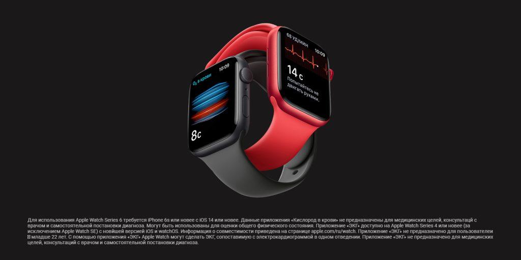 Apple Watch Series 6помогают вести здоровый образ жизни