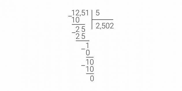 Как делить десятичную дробь на целое число