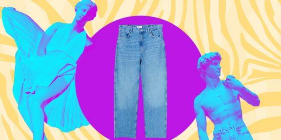 Лукбук: с чем носить джинсы (и как выбрать идеальные)