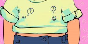 Пирсинг сосков: всё, что нужно знать о процедуре