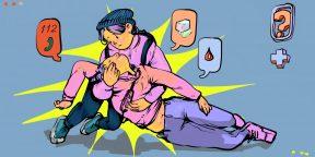 Что делать, если избили на улице