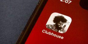 Что говорят про Clubhouse: мемы, шутки и мнения о главной соцсети начала года
