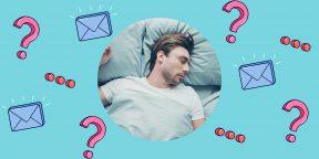 Почему повышается потоотделение во сне?