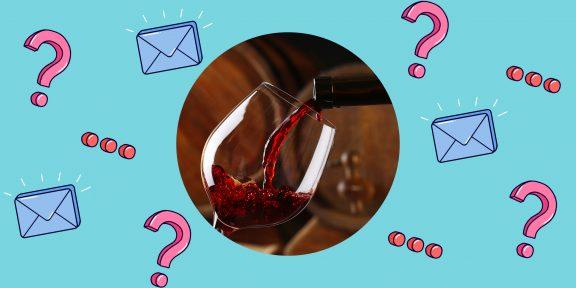 Почему вино называют сухим?