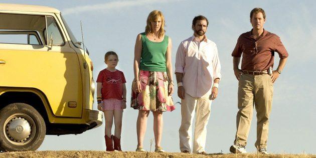 Фильмы про семью: «Маленькая мисс Счастье»