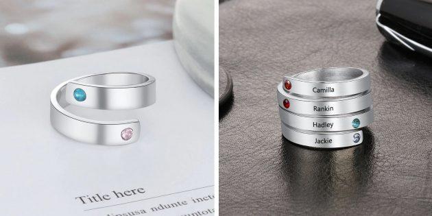 Вещи с возможностью персонализации: кольцо
