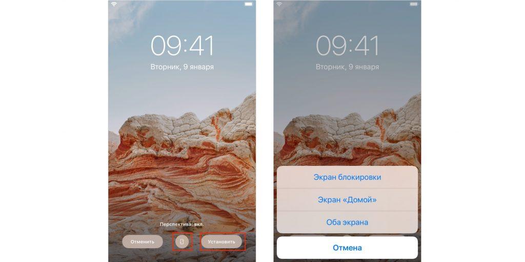 Выберите нужный экран