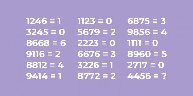 Головоломка для наблюдательных: какое число должно стоять на месте знака вопроса?