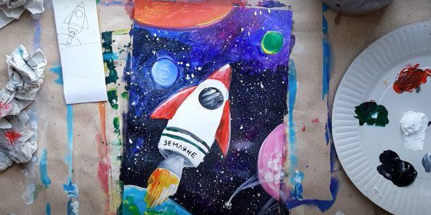 Рисунок ракеты красками