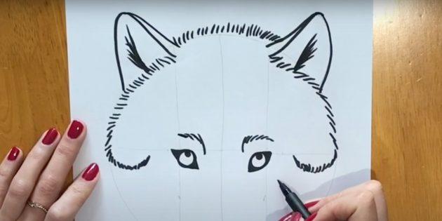 Нарисуйте брови