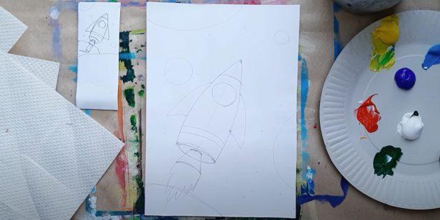Как нарисовать ракету: добавьте иллюминатор и планеты