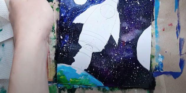 Прорисуйте Землю