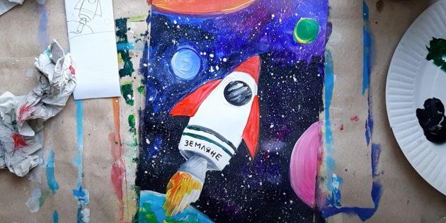 Как нарисовать ракету: закрасьте иллюминатор и сделайте надпись