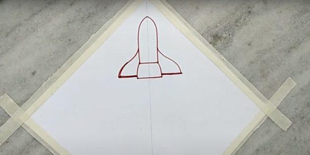 Нарисуйте ракету
