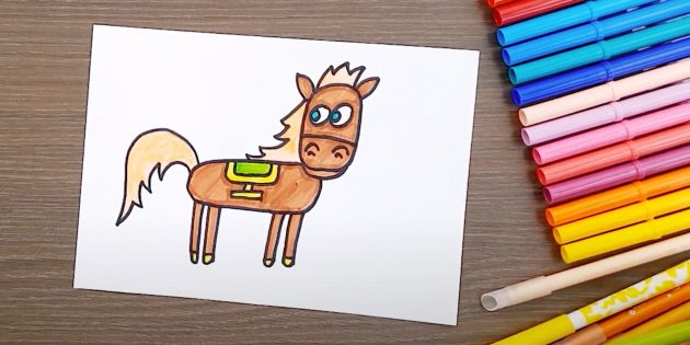 Как нарисовать лошадь: Закрасьте лошадь
