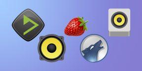 10 отличных музыкальных проигрывателей для Linux